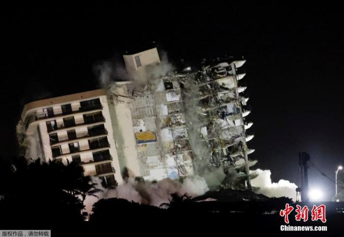 98 people died! The body of the last missing person found in the building collapse in Florida