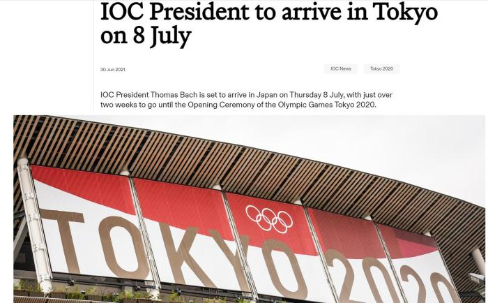 International Olympic Committee President Bach visited Japan on July 8 and completed vaccination before departure