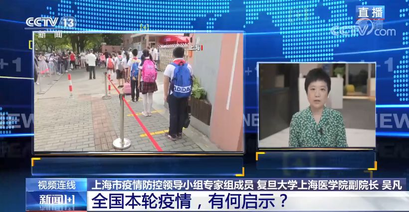 This round of domestic epidemic has been effectively controlled. Can Mid-Autumn Festival and National Day travel normally?