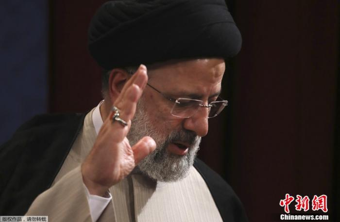 Iranian parliament begins to discuss nominations for cabinet