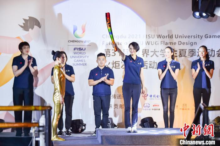 """Chengdu Universiade torch """"Ronghuo"""" officially unveiled, pandas and other Bashu elements are distinctive"""
