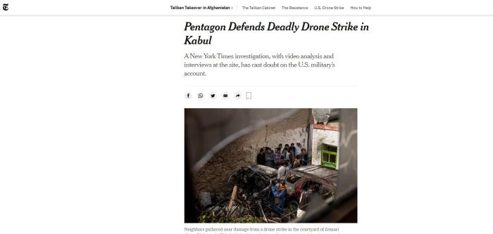 U.S. media revealed that the U.S. military killed 10 Afghan civilians: the bucket was used as an explosive