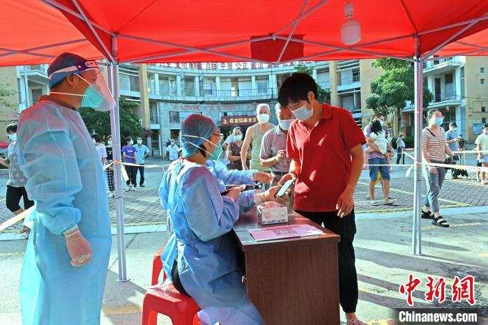 Quangang District, Quanzhou City, Fujian Province, launches nucleic acid testing for all employees