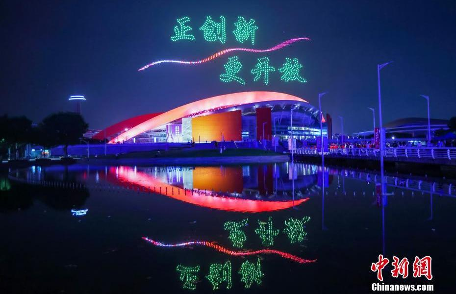 UAV show in Nanjing night sky to welcome National Day