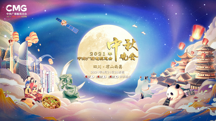 """Demystifying the CCTV """"Autumn Evening"""" stage beauty: setting the sea moon, the Big Dipper and other elements"""