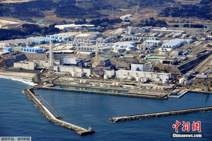 South Korea was elected as a member of the International Atomic Energy Agency and Japan's nuclear sewage discharge to the sea attracted more attention