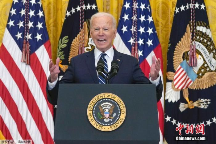 Cleaning the Military Academy Advisory Committee? Biden asks 11 Trump appointed members to resign
