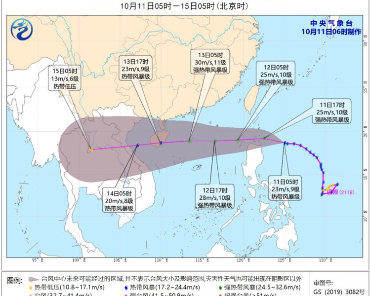 """Typhoon """"compass"""" will affect Jiangnan and South China"""