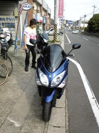 1247816523_0.jpg