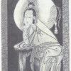 Chinese Kuan Yin