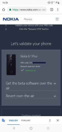 Update Nokia 6.1 Plus to Android Pie