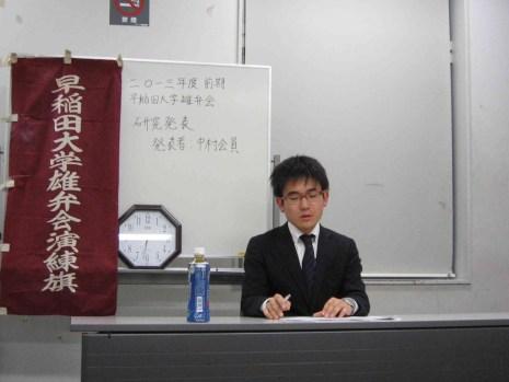pic_2013spring_shinkan_toujitu2_2