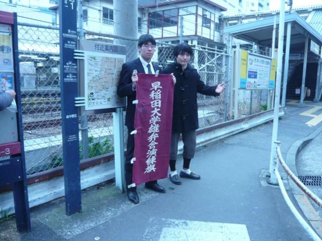 pic_2013autumn_nakanogaito_1