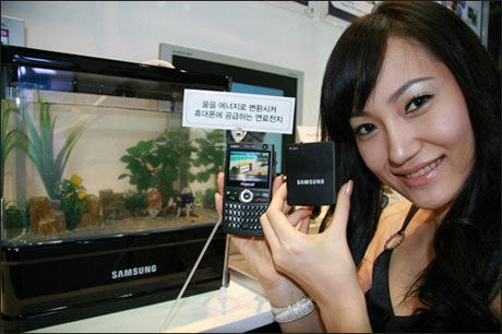 Samsung Fuel Cell