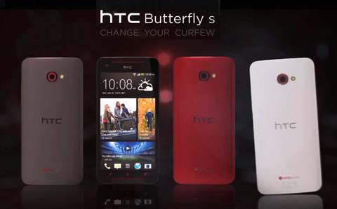HTC BS