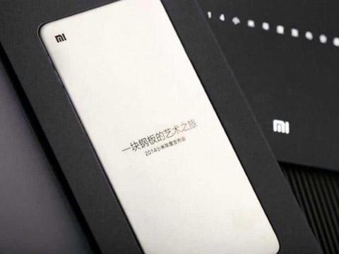 xiaomi_mi4_invite_googleplus
