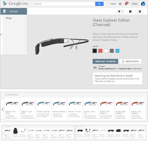 google-glass-sale