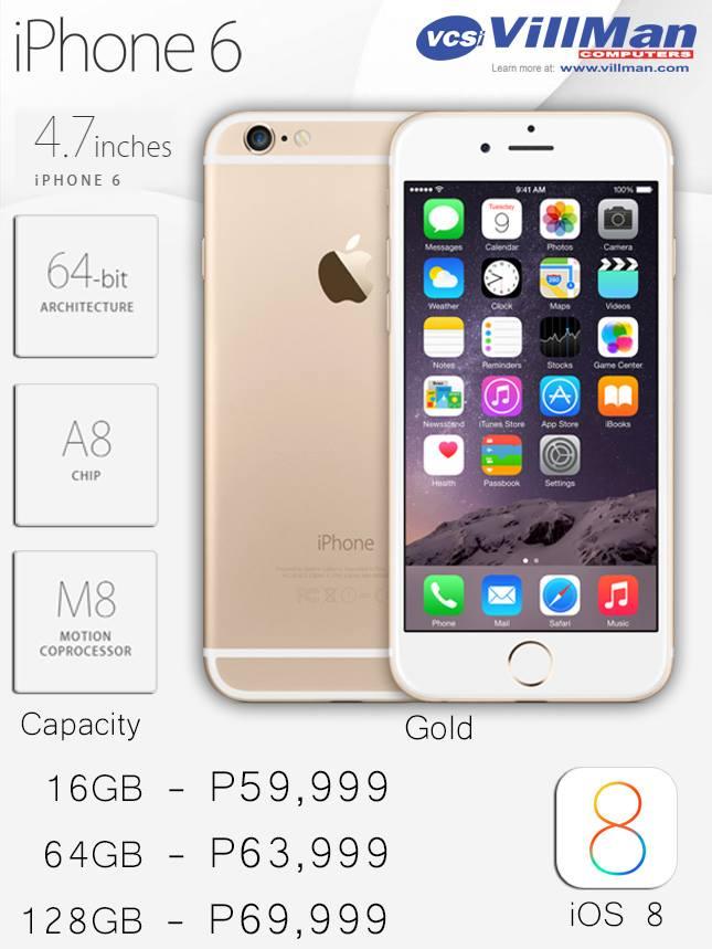 Apple Iphone S Plus Price Philippines