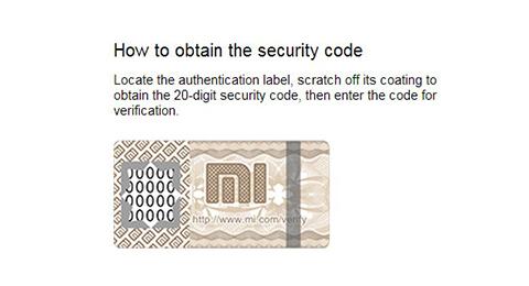 xiaomi-serialcode
