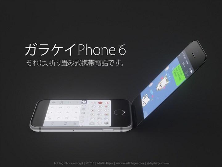 iphone-flip-phone-1