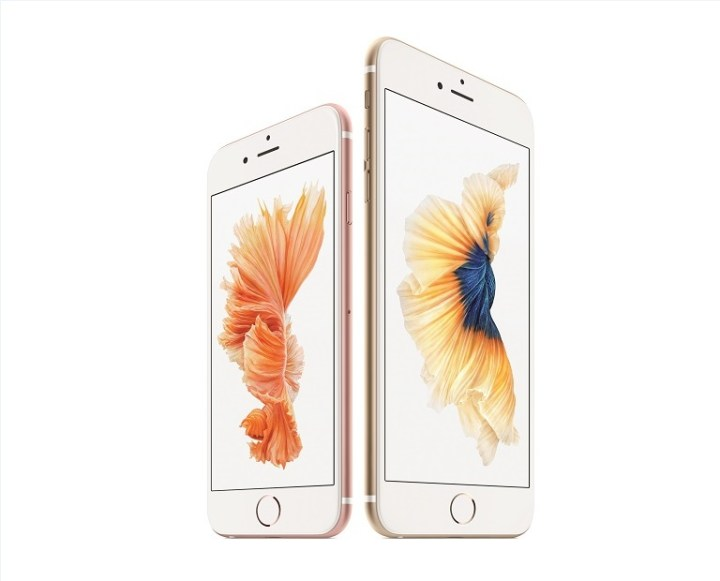 Faaqidaad : Iphone 6s globe plan 1299