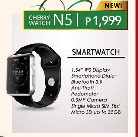 cherry watch n5