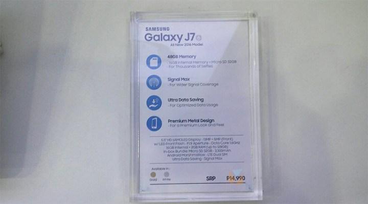galaxy-j7-2016
