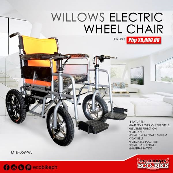 willows-electric-wheel-chair