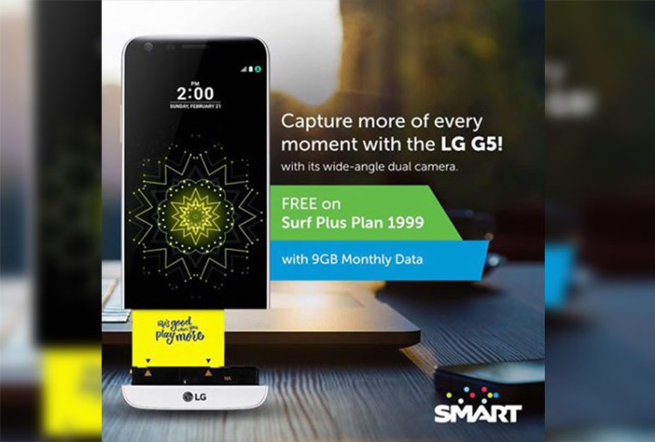 smart-lgg5
