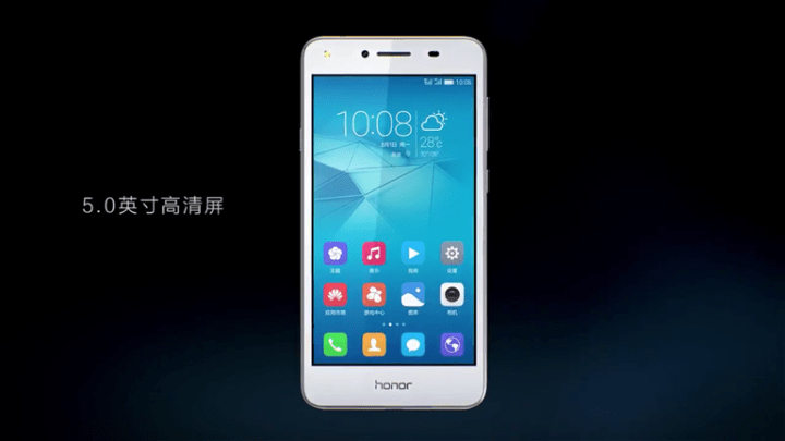 honor5play-1