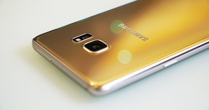 galaxy-note-7-back-gold
