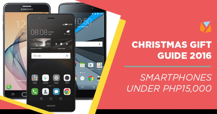 christmas-guide-2016-philippines-under15k