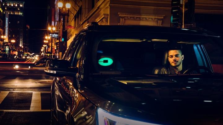 uber-beacon