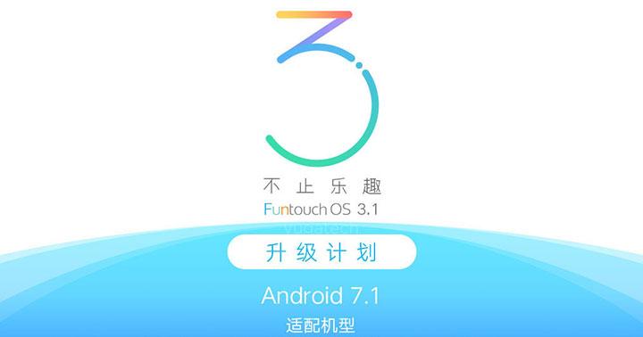 Vivo announces FunTouch OS update to Nougat - YugaTech