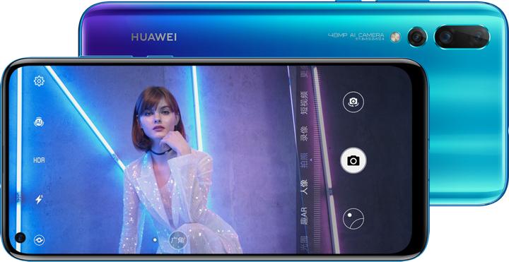 Huawei Nova 4 vs Nova 3: What's Changed? - YugaTech