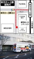 新百合ヶ丘駅乗降所