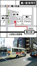 鶴川駅乗降所