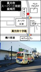 ダイソー三和鶴川店前乗降所