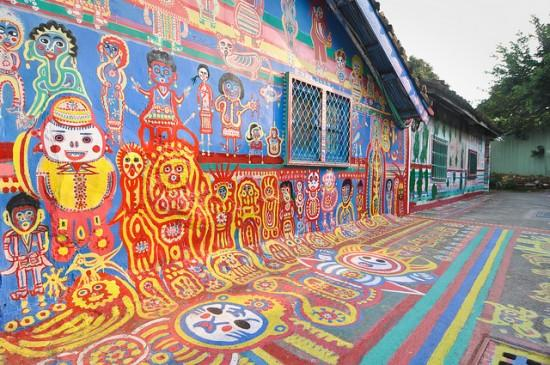 Rainbow Village in Taiwan