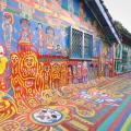 Rainbow Village in Taiwan
