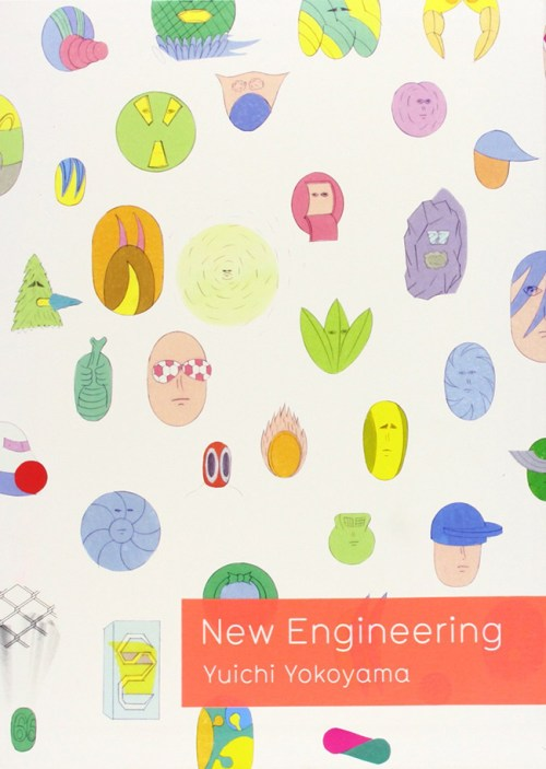 Yuichi Yokoyama - New Engineering