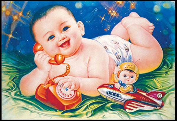 Space baby on the phone Nian hua