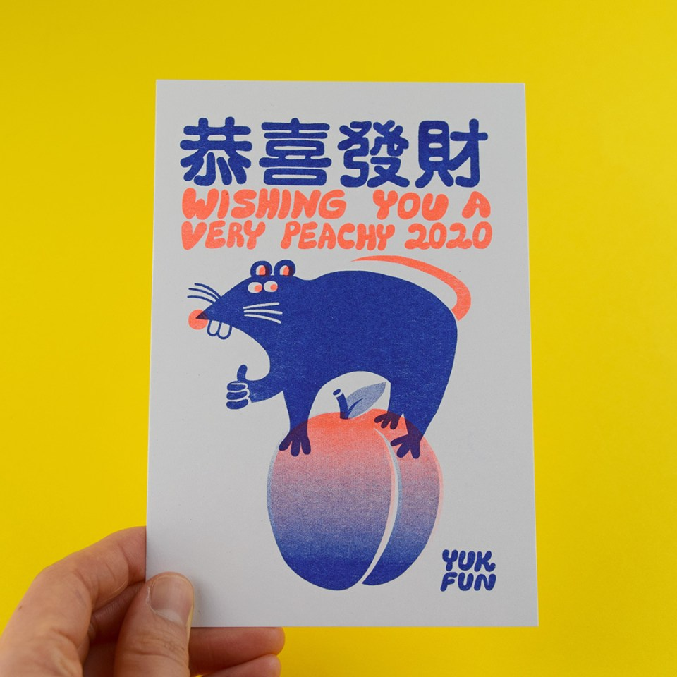 Year of the Rat 2020 illustrated risograph postcard by YUK FUN