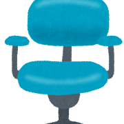 腰痛予防に椅子を購入