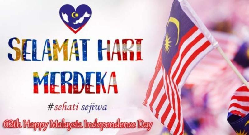 8月31日はマレーシア独立記念日。