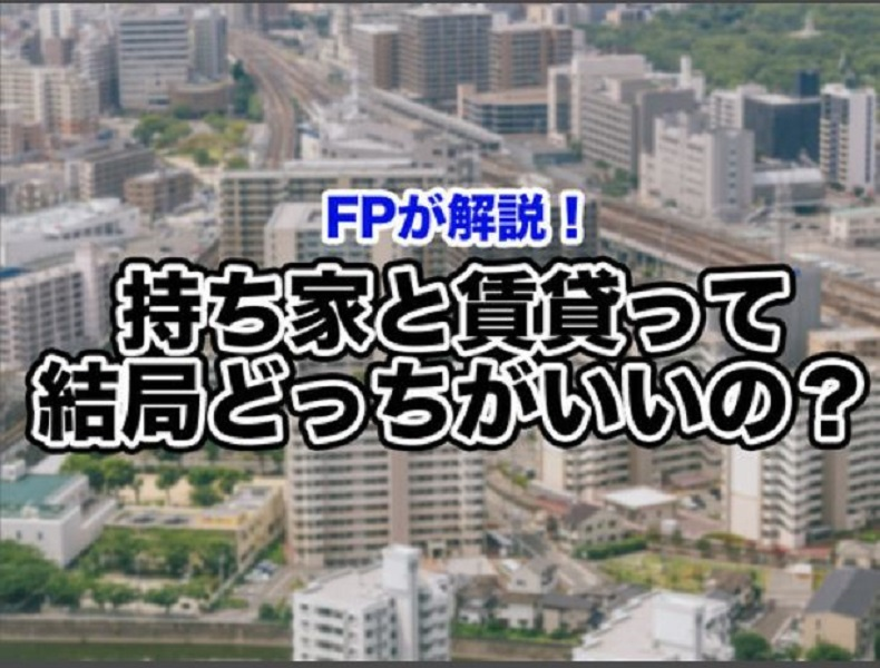 FP Yuko