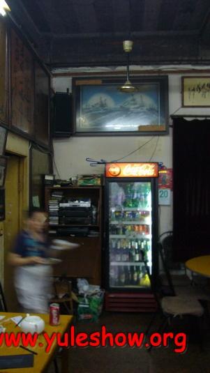 20060720_supper_03.jpg