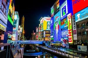 « Open Jaw » Montréal pour Osaka Japon puis Tokyo pour Montréal 780$