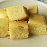Easy Cardamom Cake