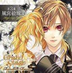 Grand Stage Romance Review 3 Kazamiya Eru
